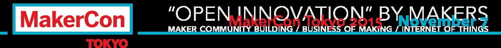 MakerCon Tokyo 2015