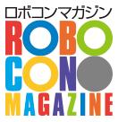 オーム社/ロボコンマガジン