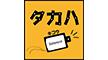 Takaha Kiko Co., Ltd.