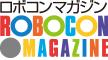 Ohmsha/ROBOCON MAGAZINE