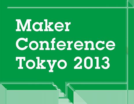 http://makezine.jp/event/wp-content/themes/makerfairetokyo2012/asset/images/MCT2013_logo.png