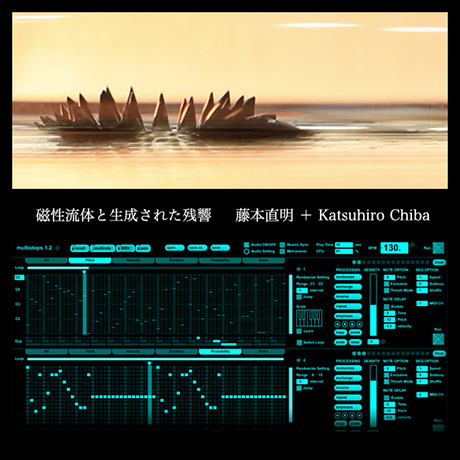 藤本 直明+Katsuhiro Chiba
