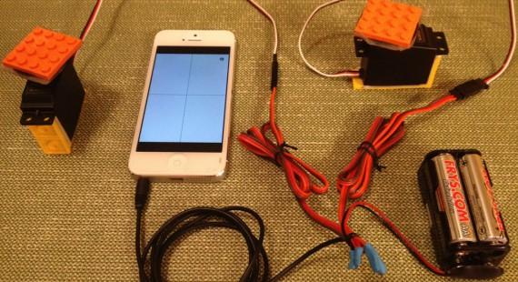 GlueMotor - プラグ&プレイサーボモーター for スマフォ&タブレットの画像