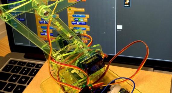 かんたん! フィジカルコンピューティング「スクラッチーノ=Scratch+Arduino」の画像