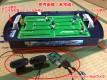 サッカーボードゲーム中継・リプレイシステムの画像