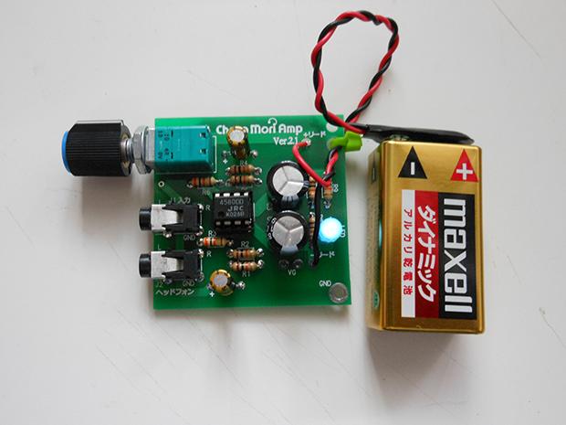 「Choco Mori Amp Ver.2.1」の画像