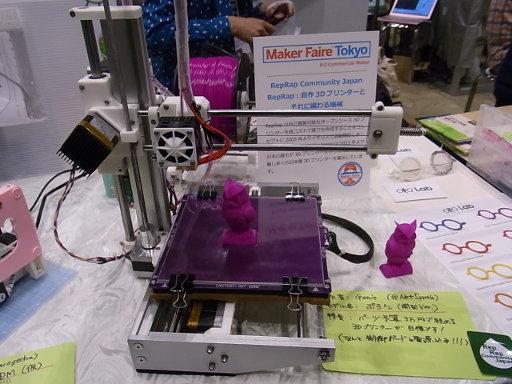 プロトン 3Dプリンター、RepRap系 新型3Dプリンターの画像