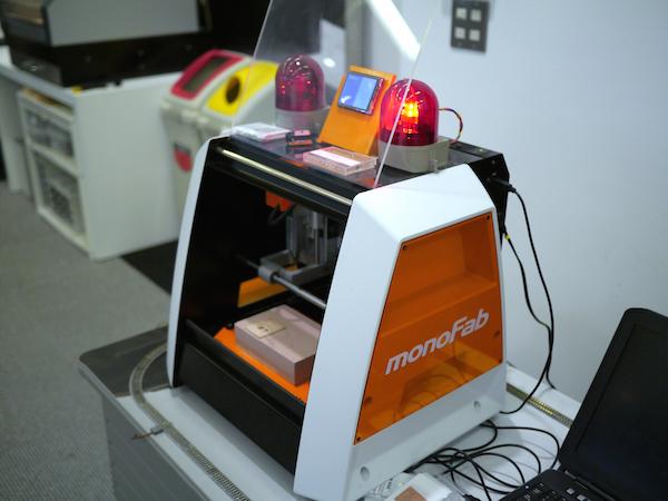 切削加工機monoFab SRM-20のカスタマイズ展示の画像