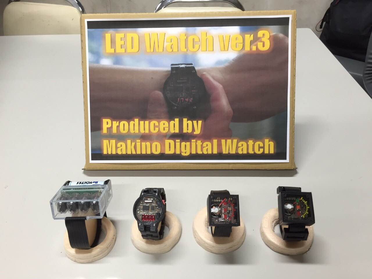 MakinoDigitalWatch