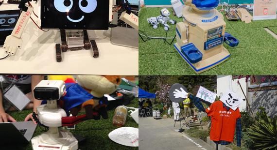 html5j ロボット部