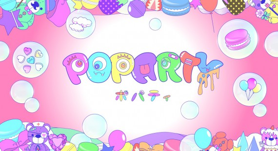 POPARTY(ポパティ)