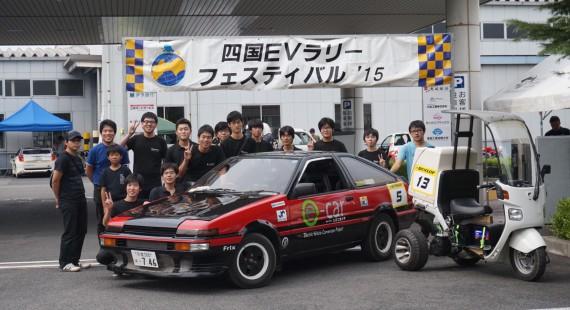 九州工業大学 e-car