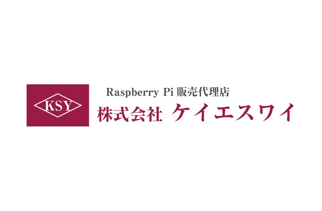Raspberry Pi Shop by KSY