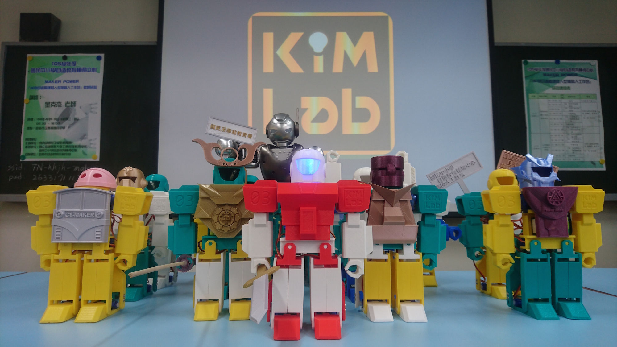KiM Lab玩具實驗室