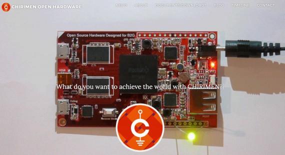 CHIRIMEN Open Hardware
