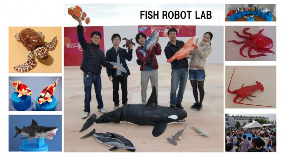 FISH ROBOT LAB