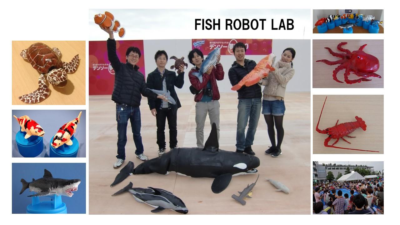 FISH ROBOT LAB