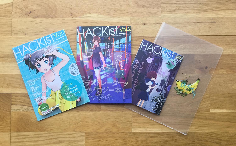 HACKist_
