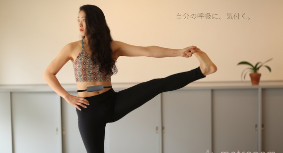YOGA HACK PROJECT