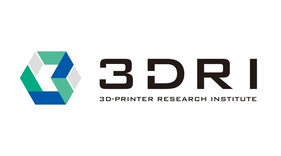 株式会社3Dプリンター総研