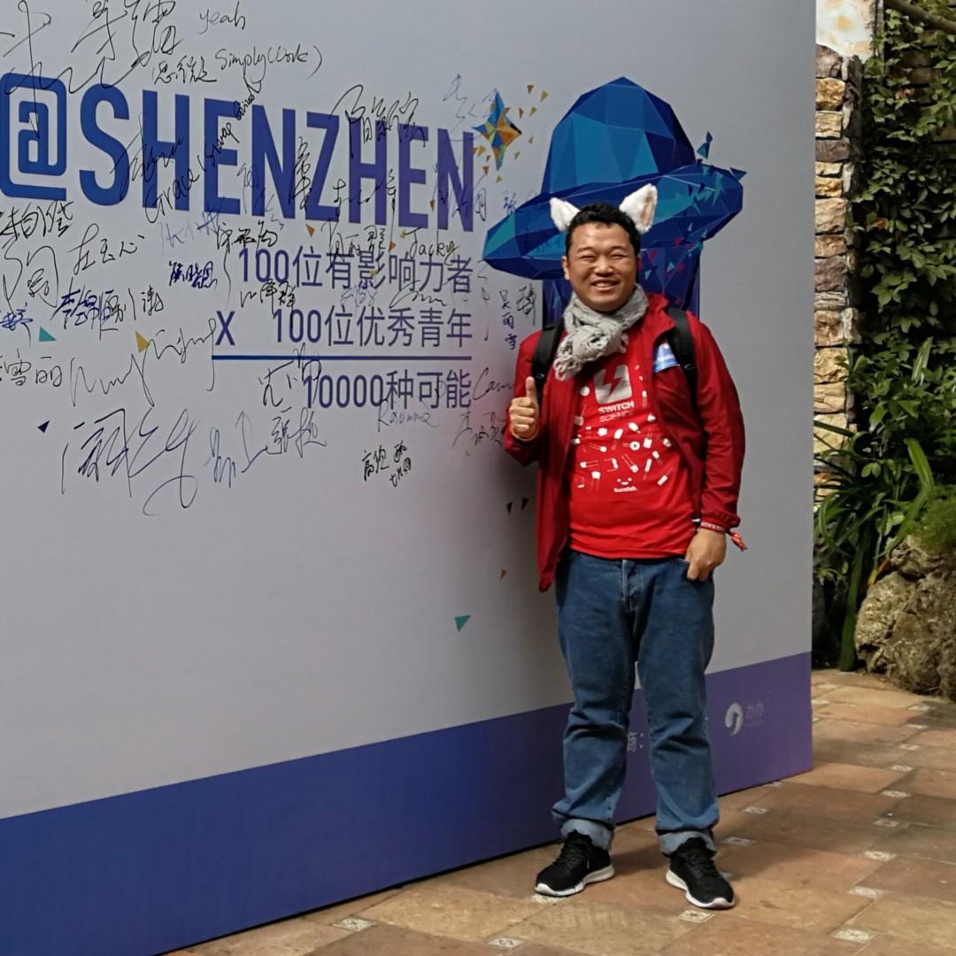 高須 正和(ニコ技深圳コミュニティ、MakerFaire Singapore/Shenzhen)