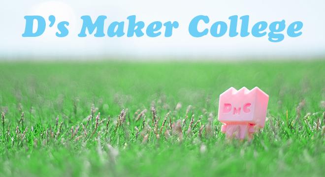 D's Maker College