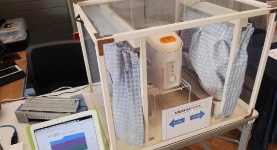 MK Tech Lab