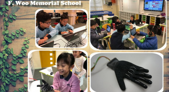 Sha Tin Wai Dr. Catherine F. Woo Memorial School