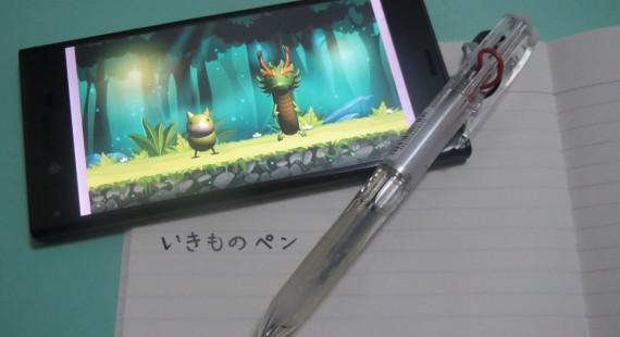 Team-Pen