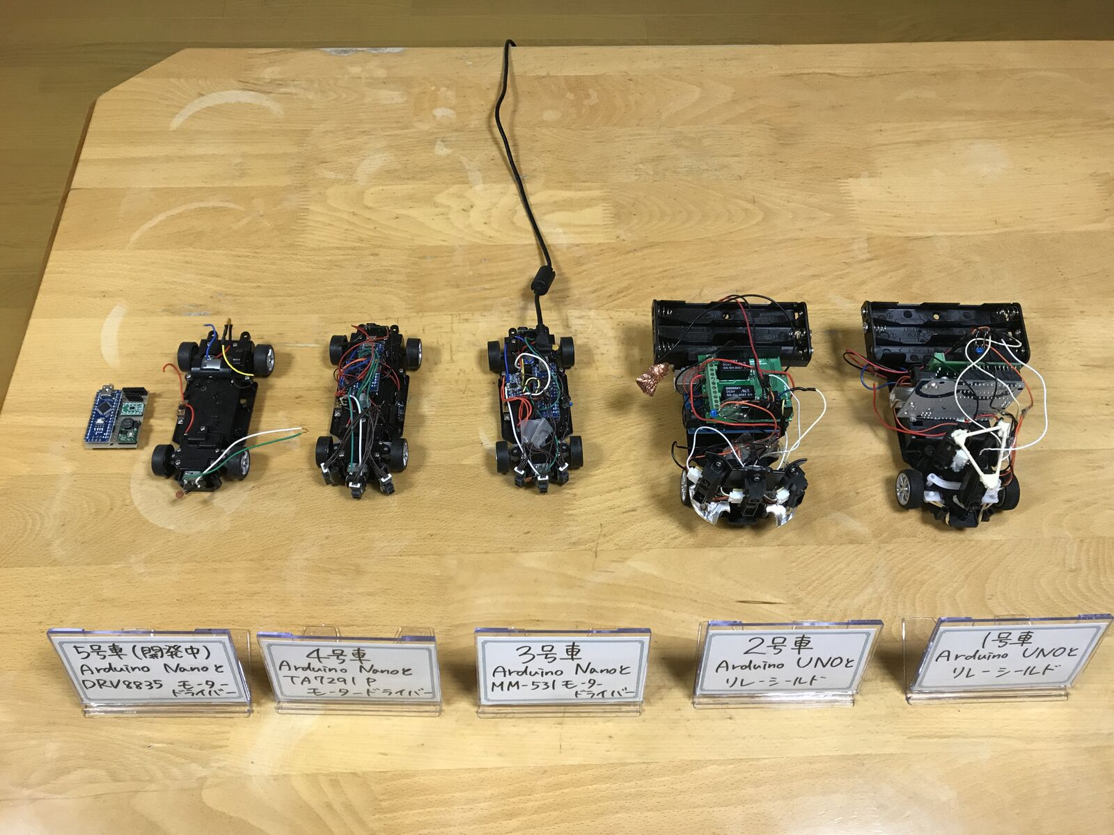 瑠実Car開発部