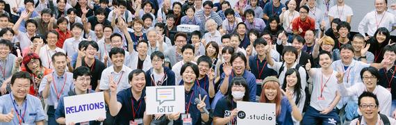 IoT縛りの勉強会! IoTLT