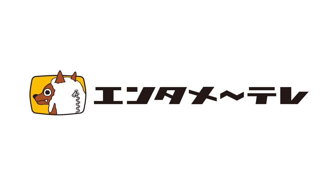 名古屋TV