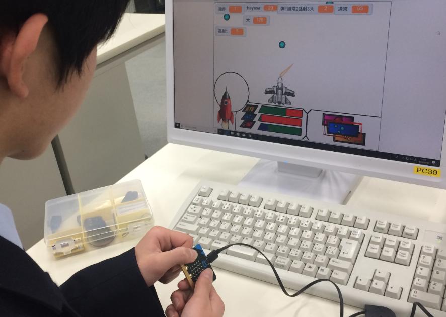京都橘中学高等学校 ロボットプログラミング部