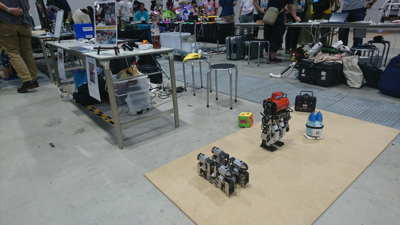 佐藤ロボット研究所