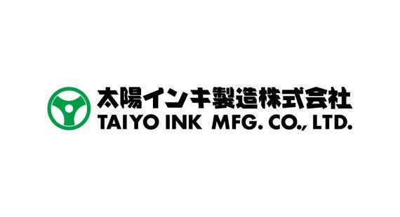 太陽インキ製造株式会社
