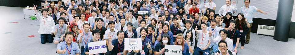 IoT縛りの勉強会!IoTLT