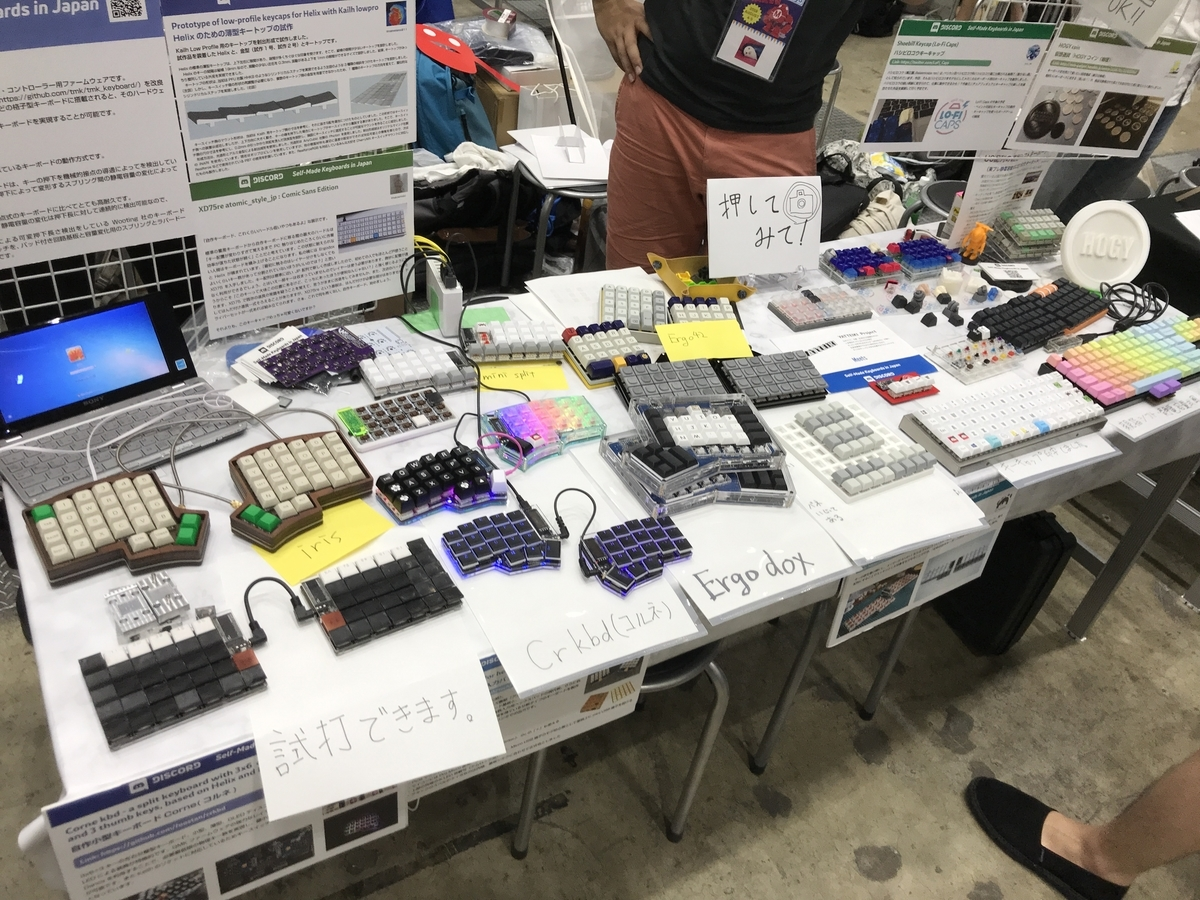 Self-Made Keyboards in Japan