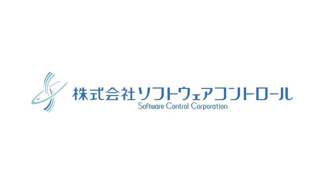 softwarecontrol