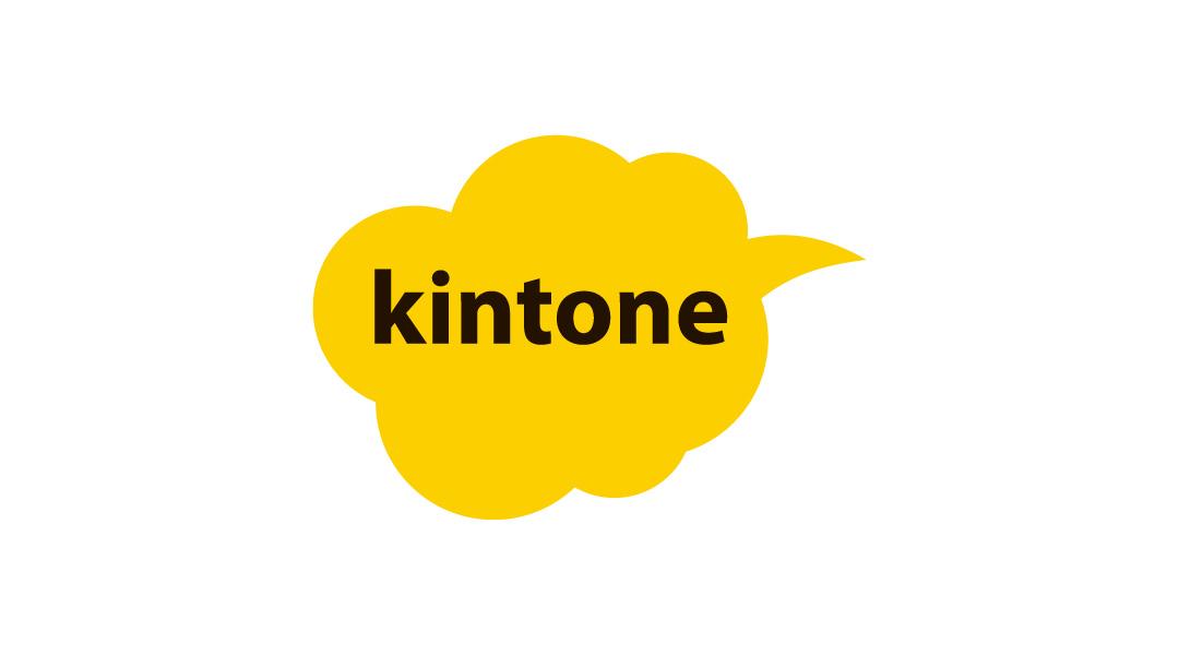 kintone(サイボウズ)