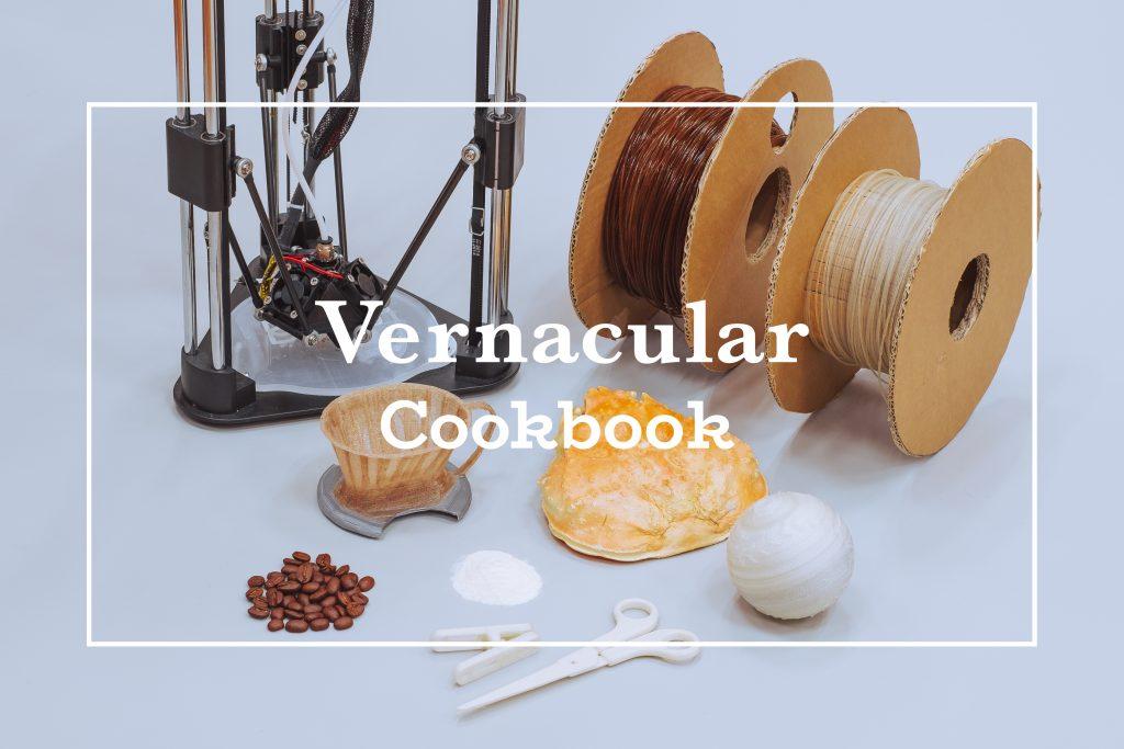 Vernacular Lab