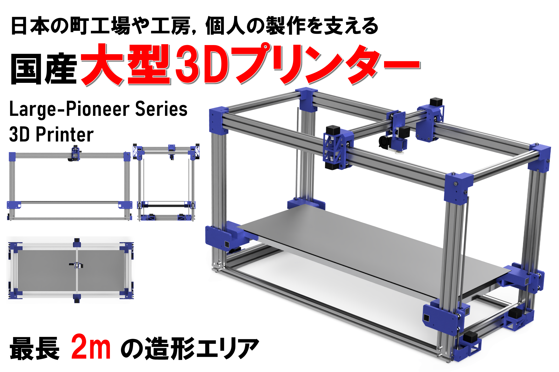 MT-Robotics