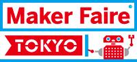makerfairetokyo_logo1011_200px.jpg