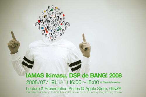 apple-ginza2.jpg