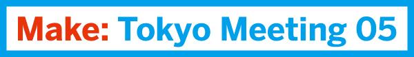 mtm05_logo.jpg