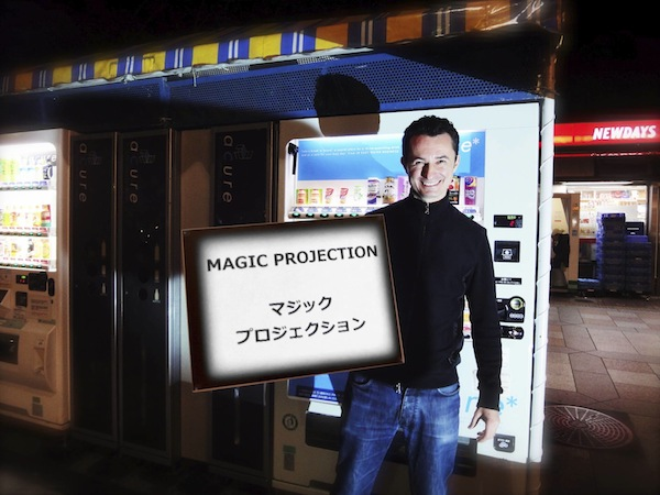 magic_projection2.jpg