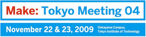 mtm04_logo.png