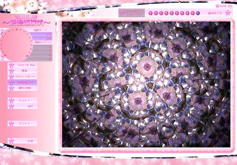 webklscp0.jpg