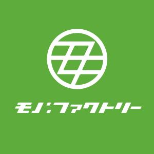 モノ:ファクトリー(株式会社ナカダイ)