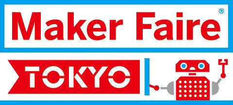 http://makezine.jp/wp-content/uploads/2012/11/makerfairetokyo_logo1011_480px.jpg