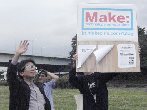 makemeeting1_kite2.jpg